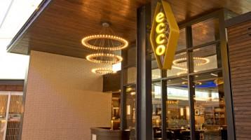 Oasiq   ecco restaurant atlanta menu